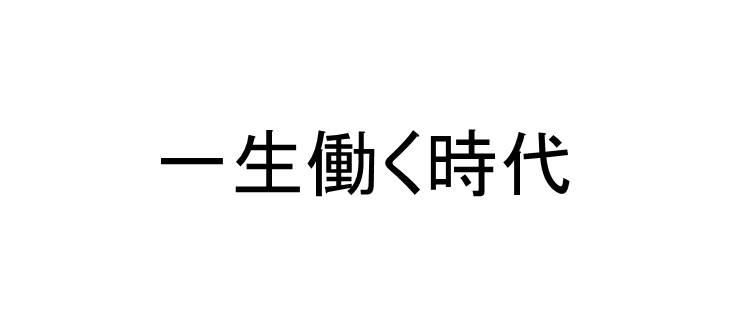 f:id:oimotoimoco:20160925104455j:plain