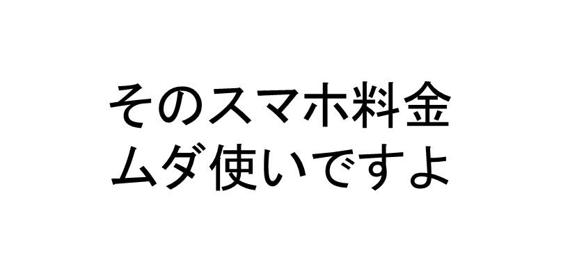 f:id:oimotoimoco:20161106203439j:plain