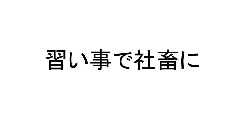 f:id:oimotoimoco:20161106234646j:plain