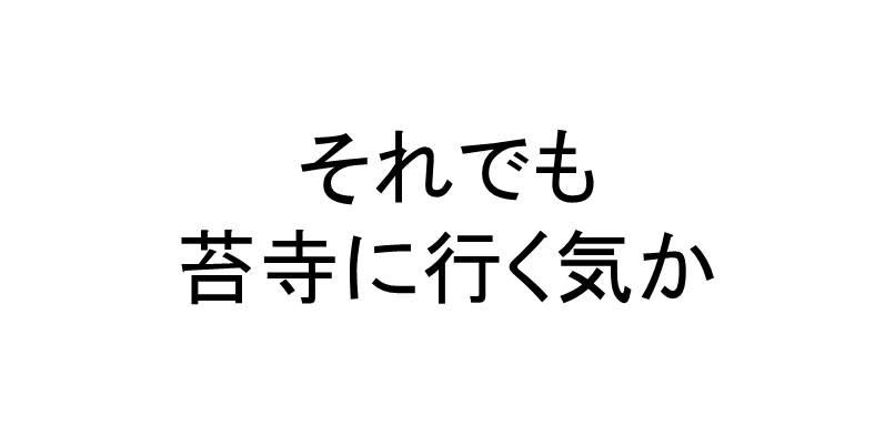 f:id:oimotoimoco:20161113233405j:plain