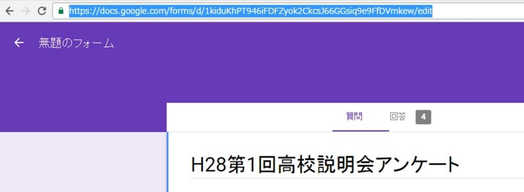 f:id:oimotoimoco:20161215191008j:plain