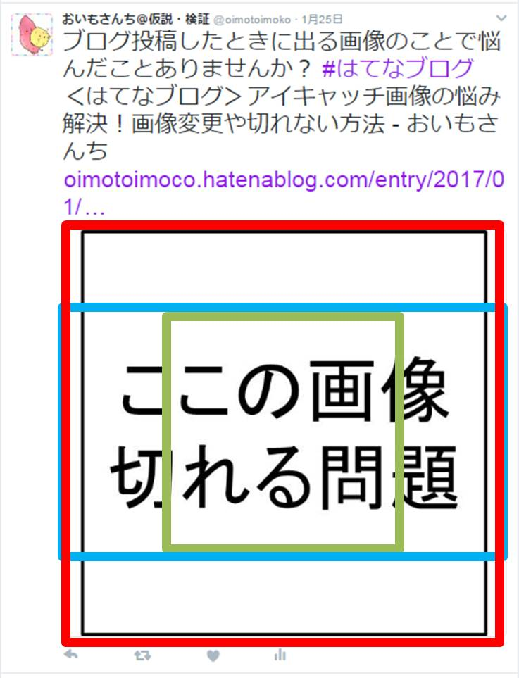 f:id:oimotoimoco:20170126221019j:plain