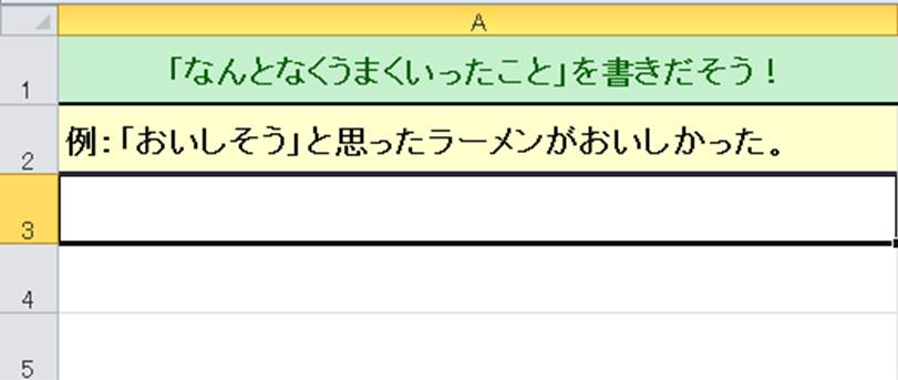f:id:oimotoimoco:20170401193352j:plain