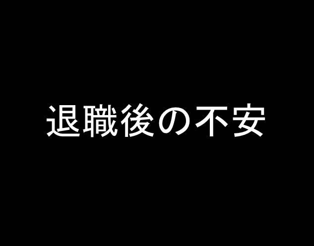 f:id:oimotoimoco:20170429101435j:plain