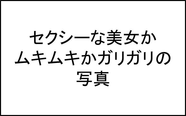 f:id:oimotoimoco:20170917095402j:plain