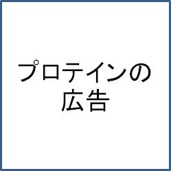 f:id:oimotoimoco:20170917100520p:plain