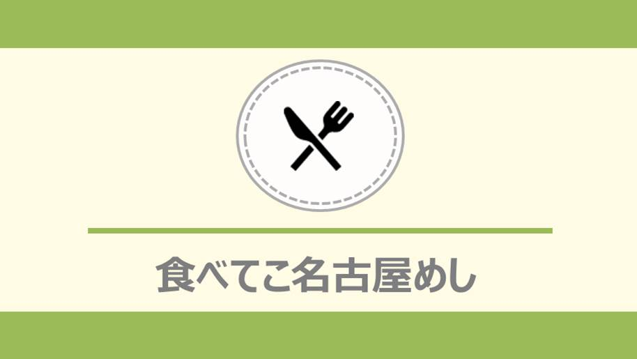 f:id:oimotoimoco:20181219230120j:plain