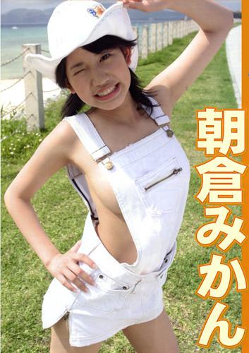 f:id:oimoya:20060927205108j:image