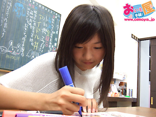 f:id:oimoya:20061001230052j:image
