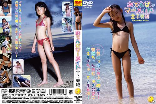 f:id:oimoya:20061002213650j:image