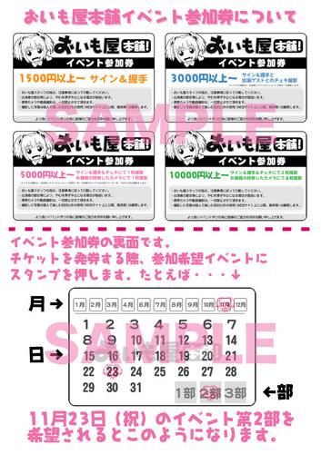 f:id:oimoya:20061004202819j:image