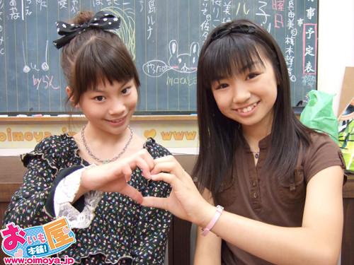 f:id:oimoya:20061009184702j:image