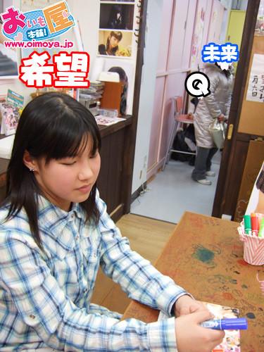 f:id:oimoya:20070217145856j:image