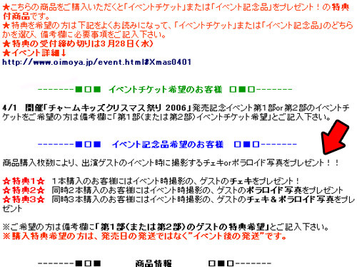 f:id:oimoya:20070223220138j:image