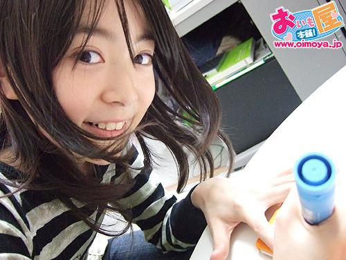 f:id:oimoya:20070224221459j:image