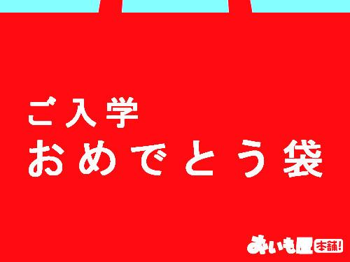 f:id:oimoya:20070412220824j:image