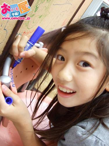 f:id:oimoya:20070915210636j:image