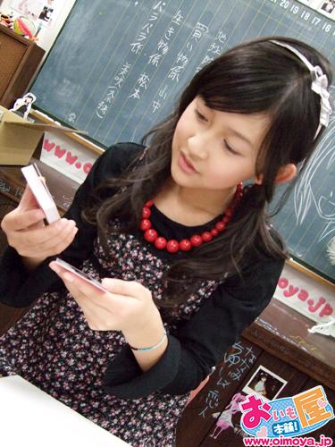 f:id:oimoya:20071215210232j:image