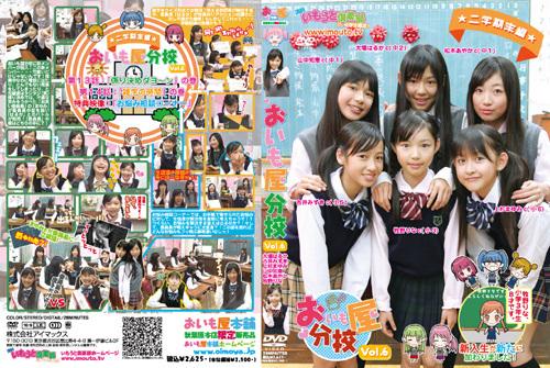 f:id:oimoya:20071221222419j:image