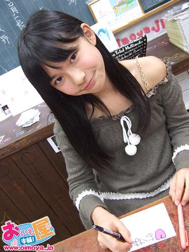 f:id:oimoya:20071230190406j:image