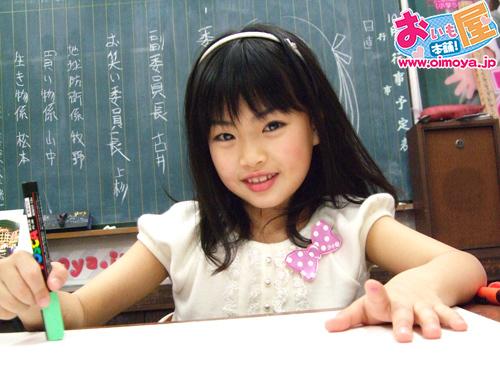 f:id:oimoya:20080112195446j:image