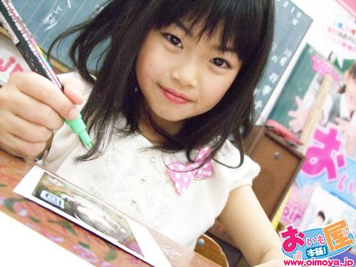 f:id:oimoya:20080112195545j:image