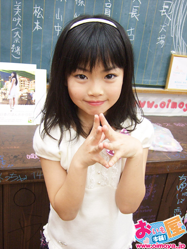 f:id:oimoya:20080112195550j:image