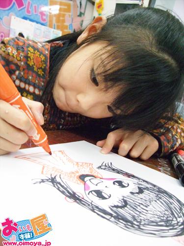 f:id:oimoya:20080113202137j:image