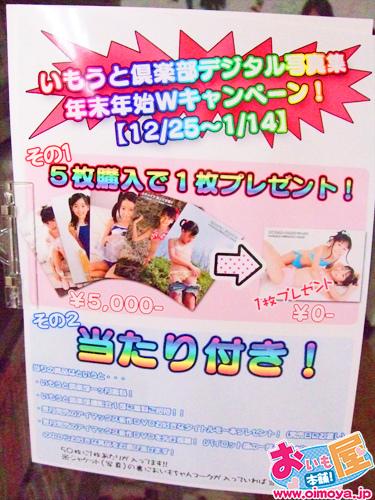 f:id:oimoya:20080115203401j:image