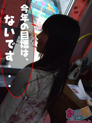 f:id:oimoya:20080126200543j:image