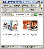 f:id:oimoya:20080129223231j:image