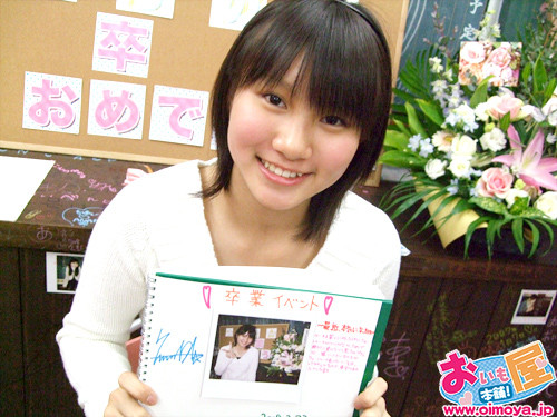 【JS】女子小学生 高学年画像スレPart6【JS】YouTube動画>23本 ニコニコ動画>2本 ->画像>755枚