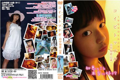 f:id:oimoya:20080227225612j:image