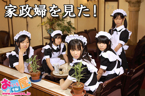 f:id:oimoya:20080611205723j:image