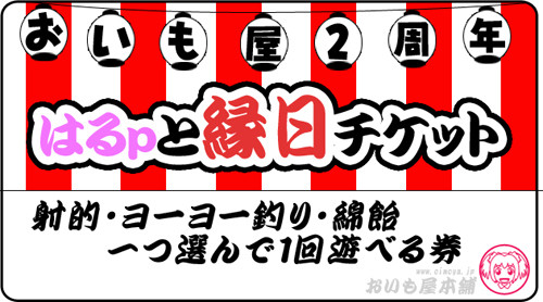 f:id:oimoya:20080715220504j:image