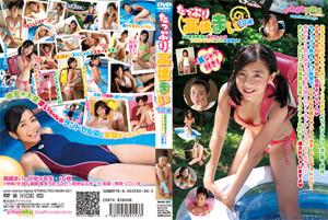 f:id:oimoya:20080801220617j:image