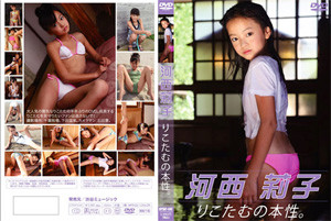 f:id:oimoya:20080801221135j:image
