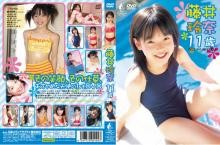 f:id:oimoya:20080806184551j:image