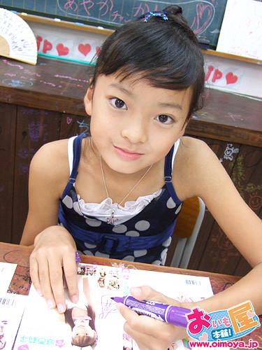 f:id:oimoya:20080809183319j:image