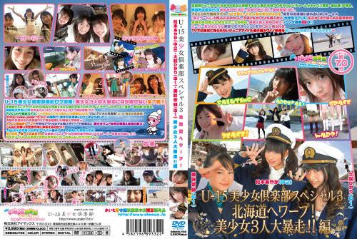 f:id:oimoya:20080813191851j:image