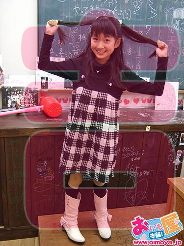 f:id:oimoya:20090104193054j:image