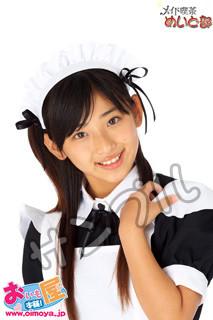 f:id:oimoya:20090116202556j:image
