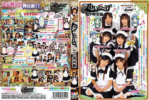 f:id:oimoya:20090116203815j:image