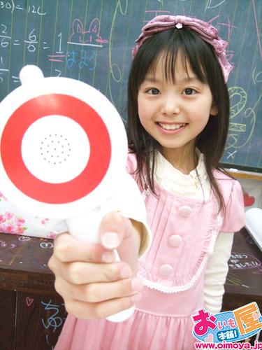 f:id:oimoya:20090117181349j:image