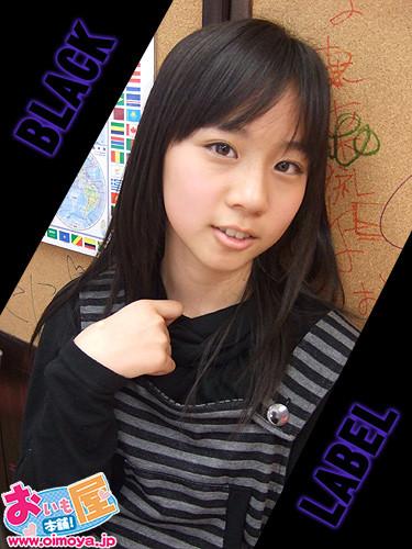 f:id:oimoya:20090131194740j:image