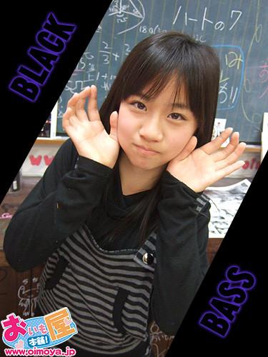 f:id:oimoya:20090131194743j:image