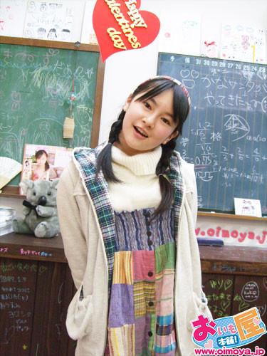 f:id:oimoya:20090201150926j:image