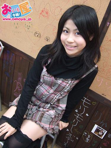 f:id:oimoya:20090201180858j:image