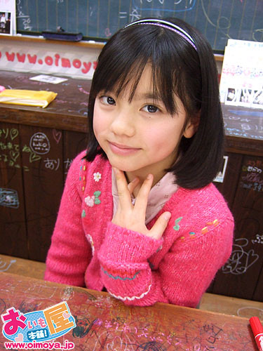 f:id:oimoya:20090207190224j:image