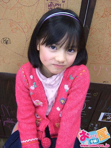 f:id:oimoya:20090207190226j:image
